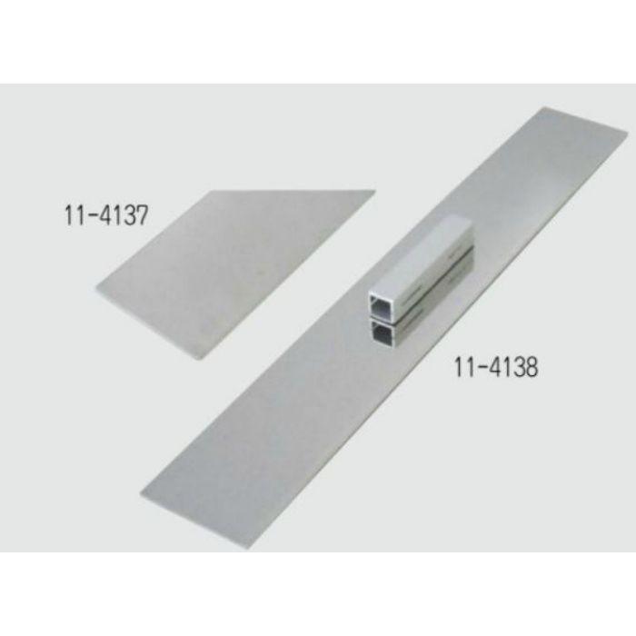 メタッリック定規MIYABI 150mm 11-4137