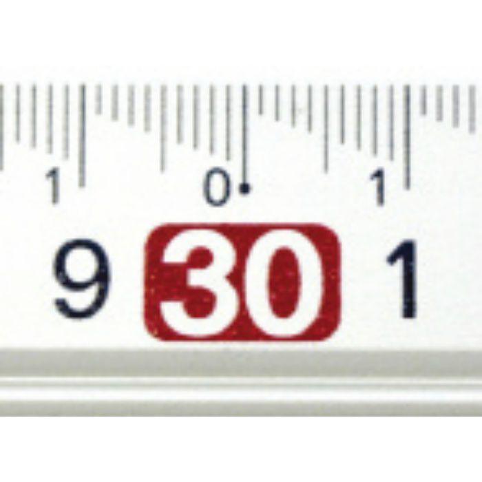 定規 快段目盛アルミカットスケールハンドル付 1530mm 63-3048