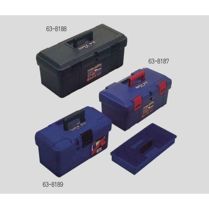 道具箱 スーパーボックス ブルー L450×W243×H210 63-8187