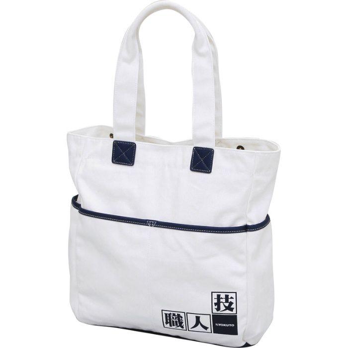工具バック トートバッグ「職人技」 白色 A3-5001