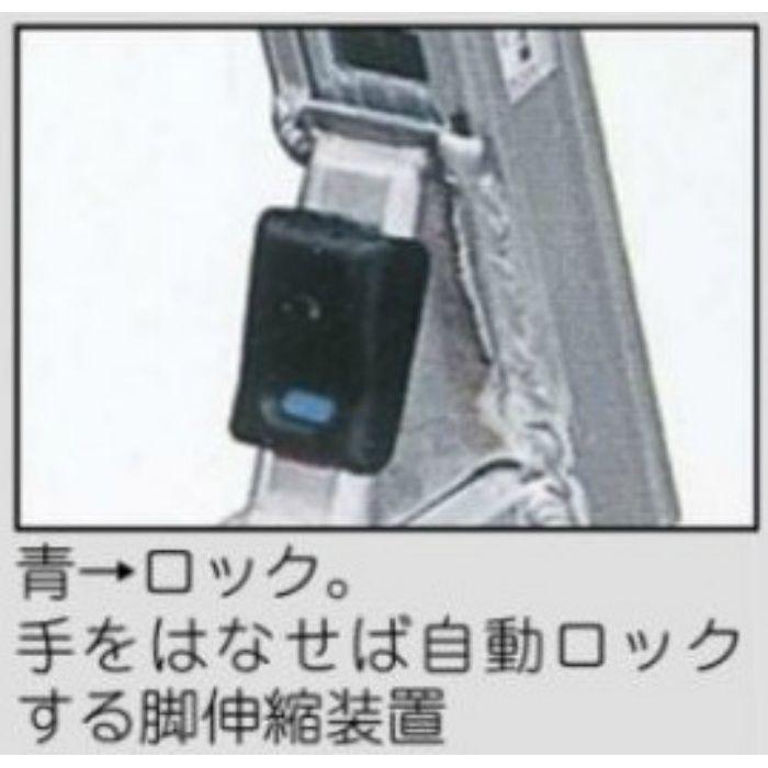脚伸縮兼用脚立 JQN(ナカオ) JQN150 64-5137