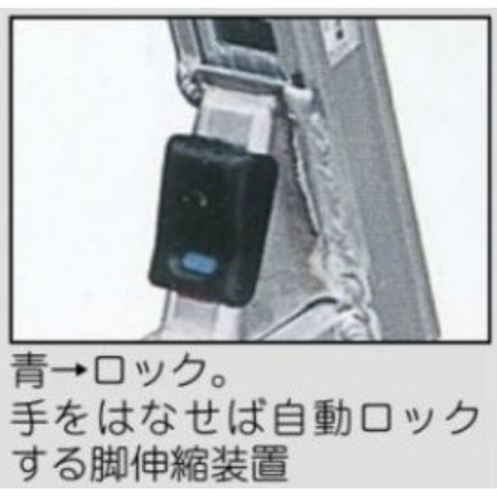 脚伸縮兼用脚立 JQN(ナカオ) JQN180 64-5138