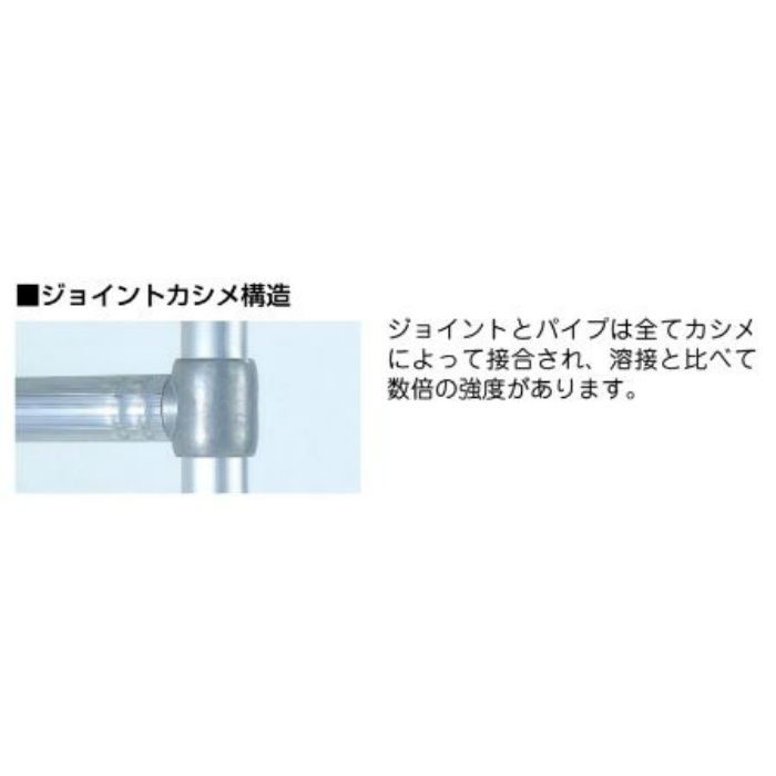 キリンタワー  PST-2AA 2段セット 64-5691
