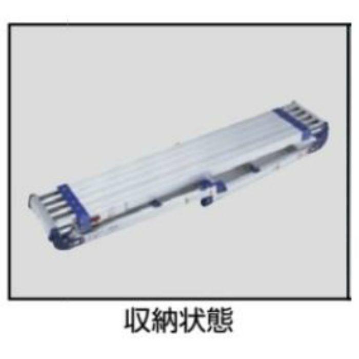 すのこ式天板・脚伸縮足場台  DWV-SX(ピカコーポレイション) DWV-SX120A 64-5179