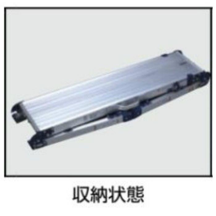 天板・脚伸縮足場台 DWV-S(ピカコーポレイション) DWV-S86MA 64-5169