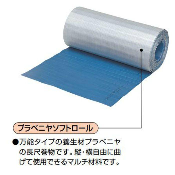 プラベニヤ ソフトロール PBSR 厚3.5mm×巾910mm×長さ30m巻 ブルー 1巻
