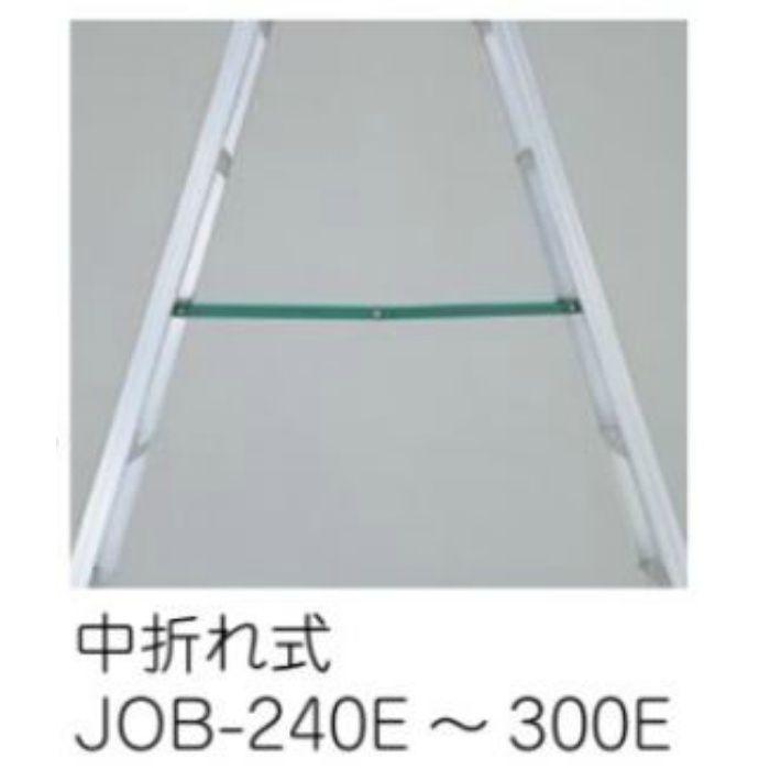 専用脚立 JOB(ピカコーポレイション) JOB-270E 64-5441