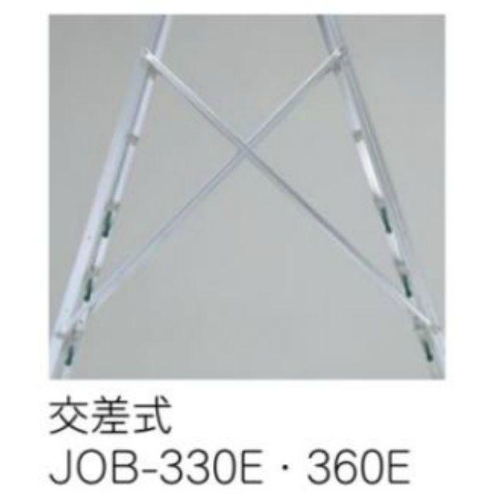 専用脚立 JOB(ピカコーポレイション) JOB-360E 64-5444
