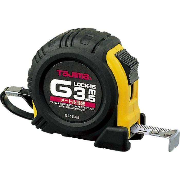 メジャー Gロック16 3.5m JIS1級 63-4078
