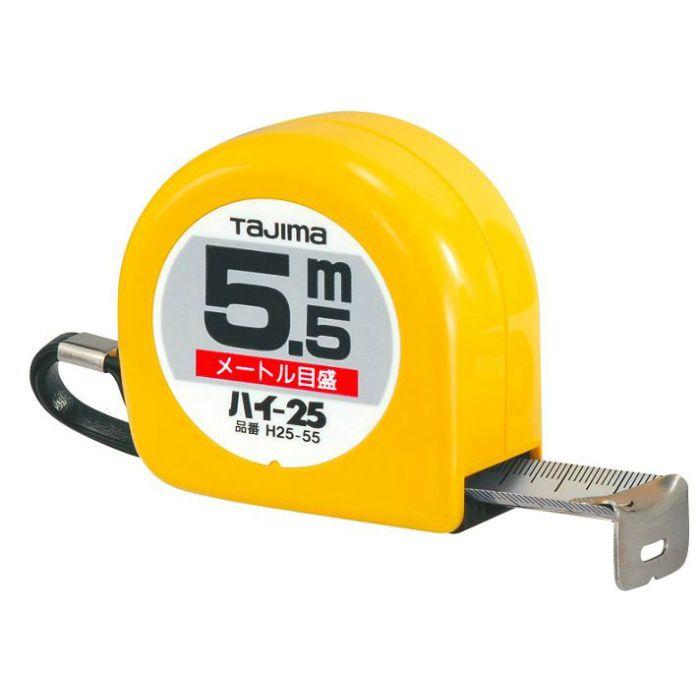メジャー ハイ 25 5.5m JIS1級 両面目盛 63-4061