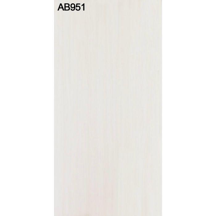AB951MFE-U アイアンアレコ 4mm (有効サイズ910mm×2400mm)