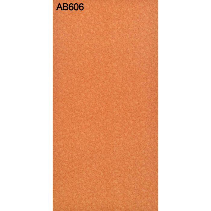 AB606G アルプスカラー 2.5mm 3尺×6尺
