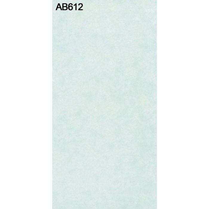 AB612GS アルプスカラー 4.0mm 4尺×8尺
