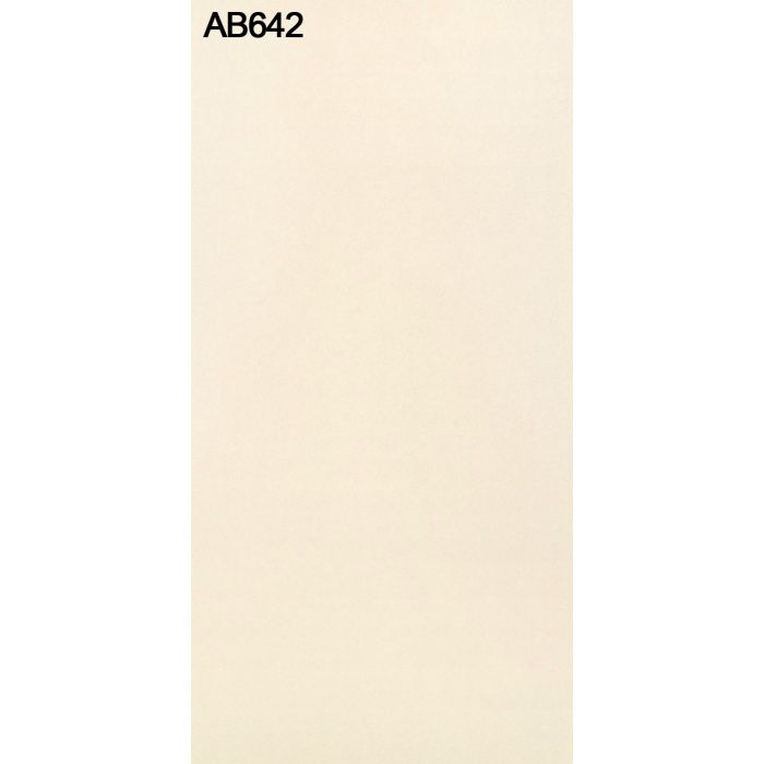 AB642G アルプスカラー 2.5mm 3尺×6尺
