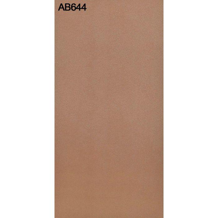 AB644G アルプスカラー 4.0mm 4尺×8尺