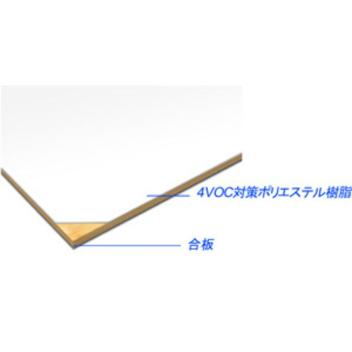 AB661GM-M アルプスカラー 4.0mm 4尺×8尺