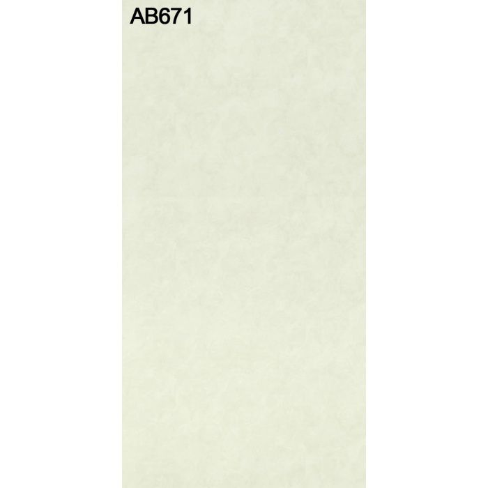 AB671GM-M アルプスカラー 4.0mm 4尺×8尺