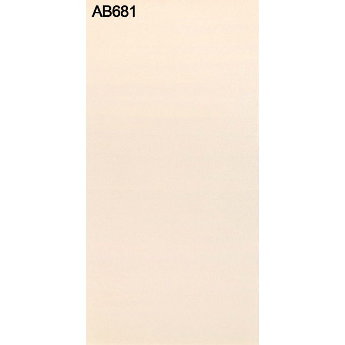 AB681G アルプスカラー 4.0mm 4尺×8尺