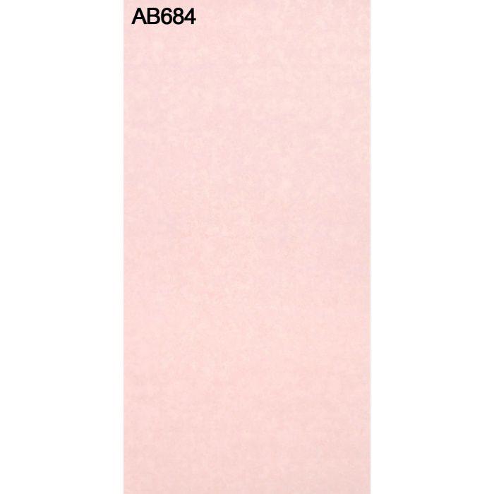 AB684G アルプスカラー 4.0mm 4尺×8尺