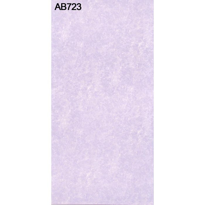 AB723GM-M アルプスカラー 4.0mm 4尺×8尺