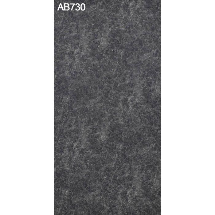 AB730GM-M アルプスカラー 2.5mm 3尺×6尺