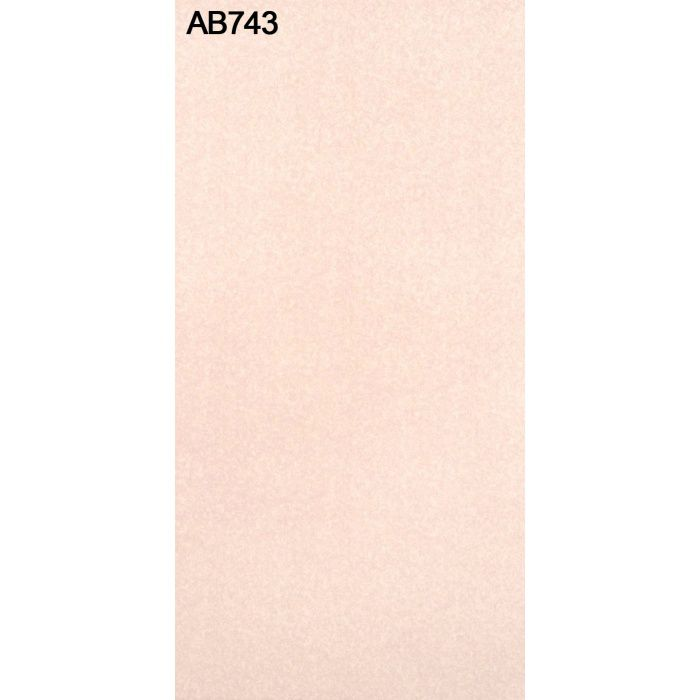 AB743GM-M アルプスカラー 4.0mm 4尺×8尺