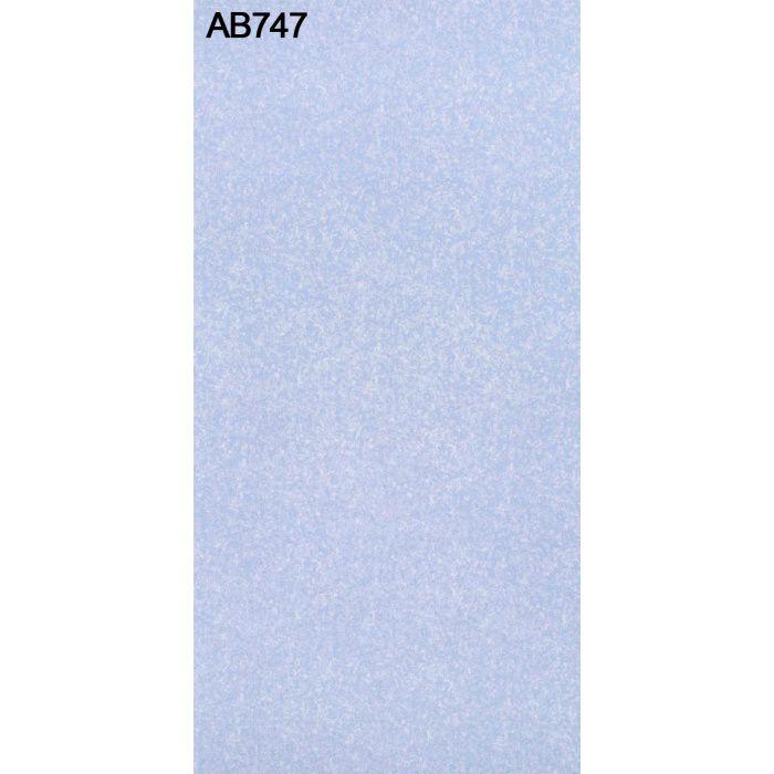 AB747GM-M アルプスカラー 4.0mm 4尺×8尺