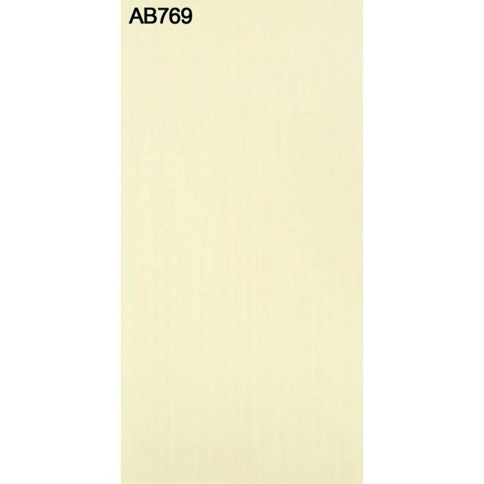 AB769G アルプスカラー 4.0mm 4尺×8尺