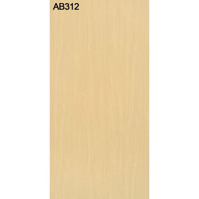 AB312G アルプスカラー 2.5mm 3尺×6尺
