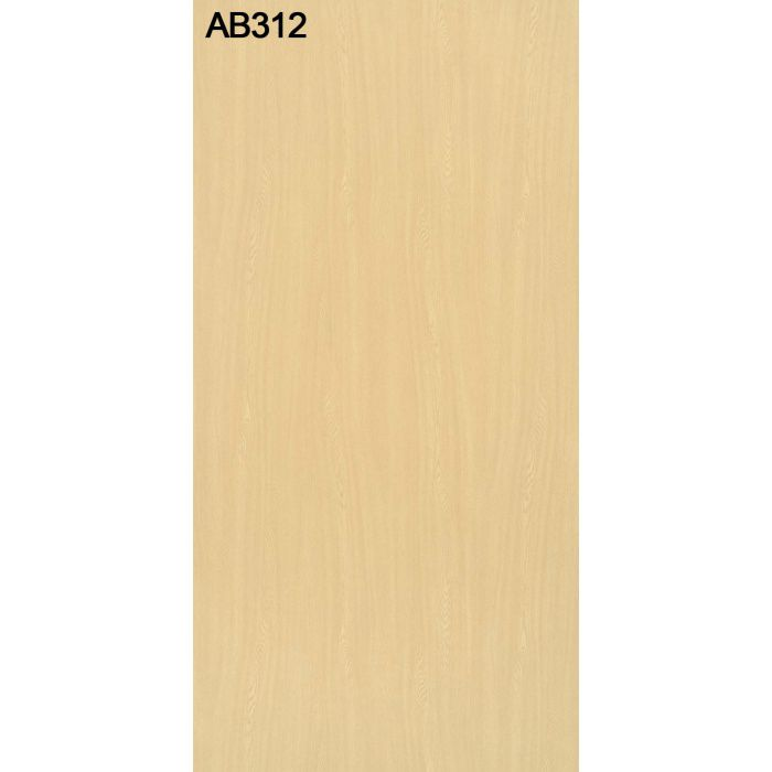AB312G アルプスカラー 2.5mm 3尺×7尺【壁・床スーパーセール】