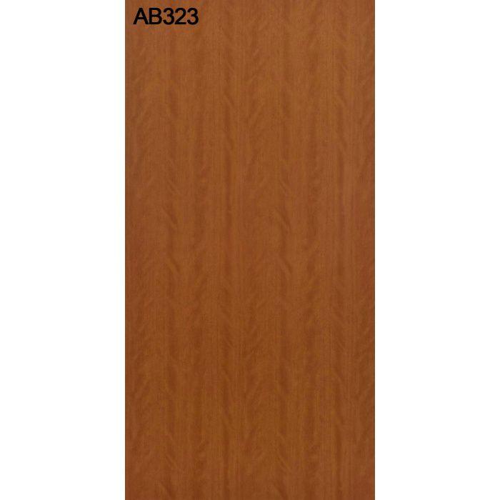 AB323GM-M アルプスカラー 3.0mm 3尺×6尺
