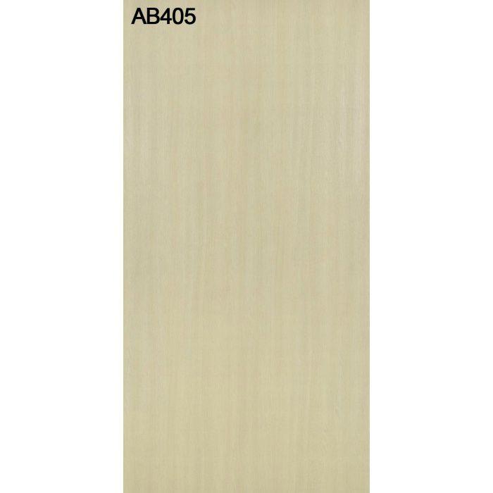 AB405GD アルプスカラー 2.5mm 3尺×7尺