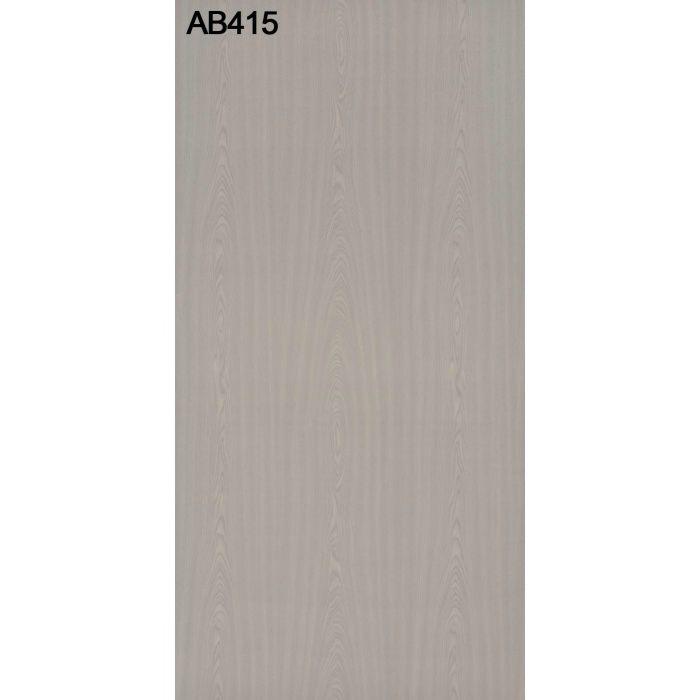 AB415G アルプスカラー 2.5mm 3尺×6尺