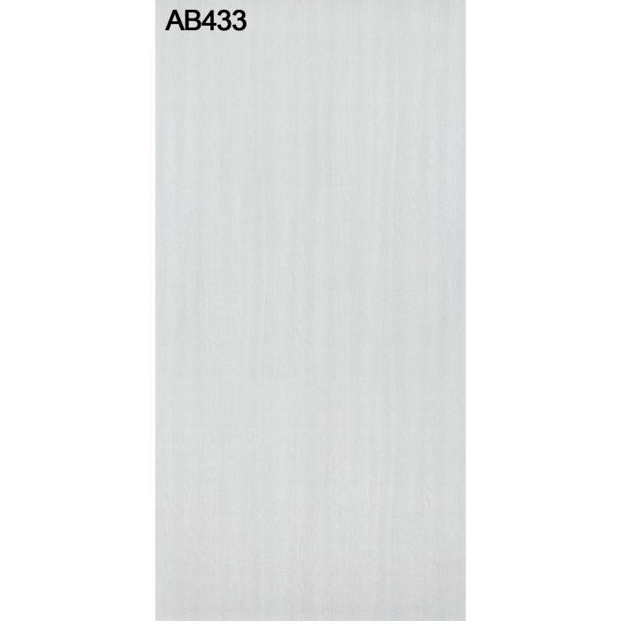 AB433GD アルプスカラー 2.5mm 3尺×7尺