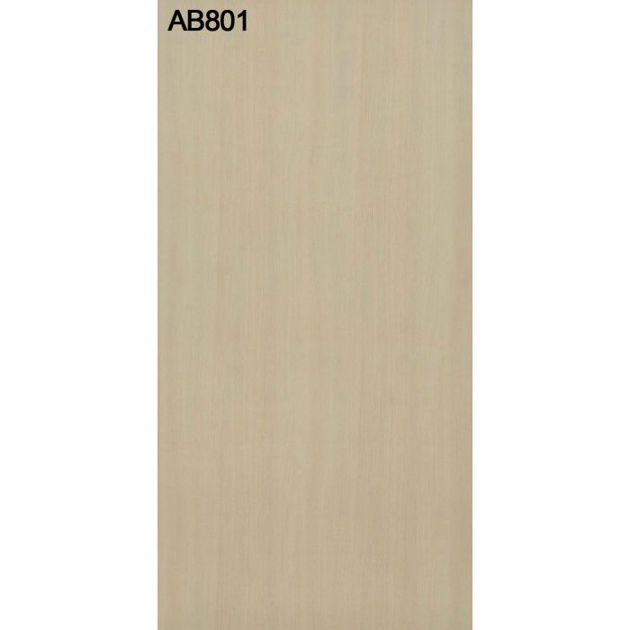 AB801G アルプスカラー 2.5mm 3尺×7尺