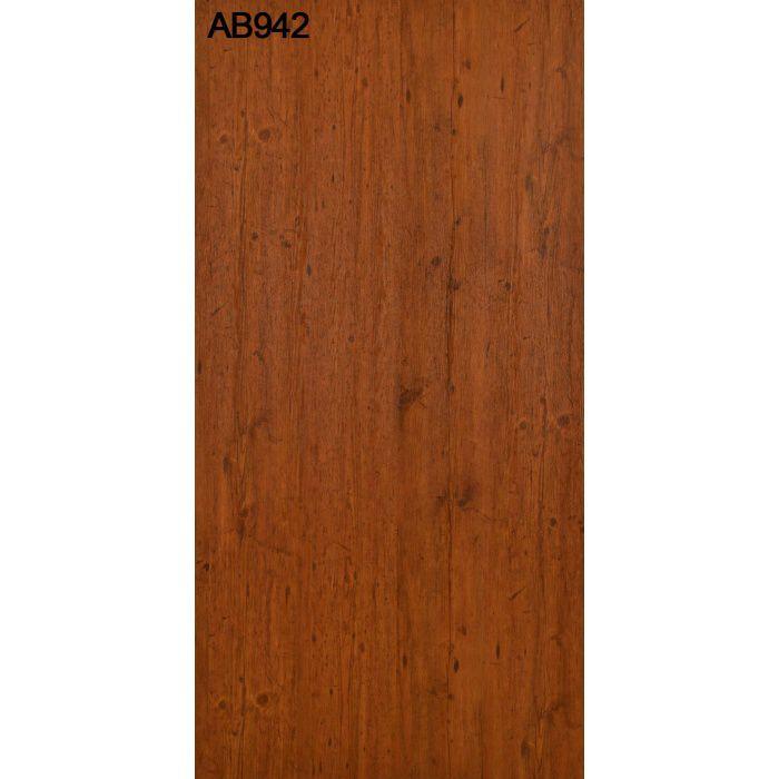 AB942GD アルプスカラー 2.5mm 3尺×6尺