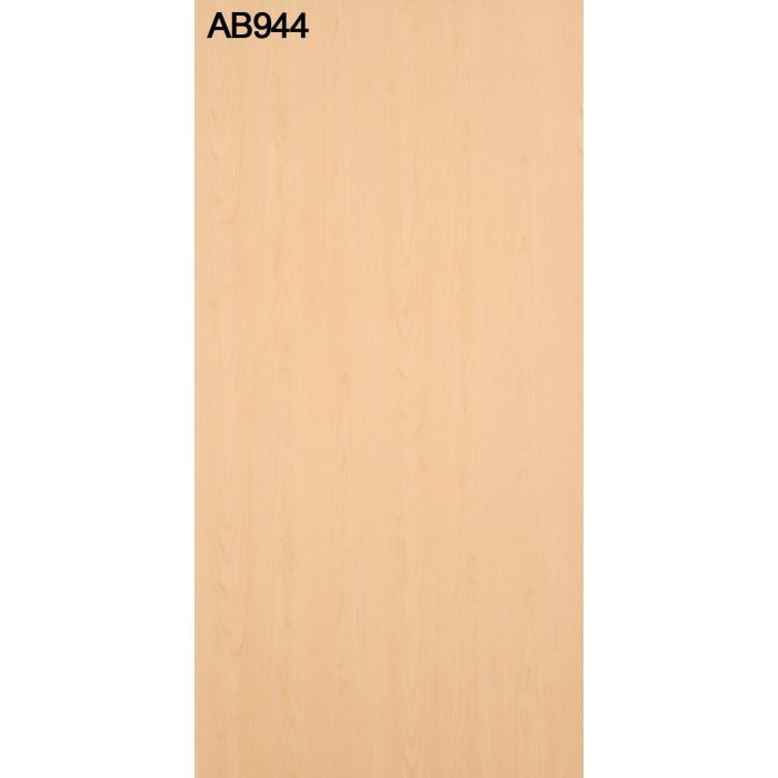 AB944G アルプスカラー 2.5mm 3尺×7尺