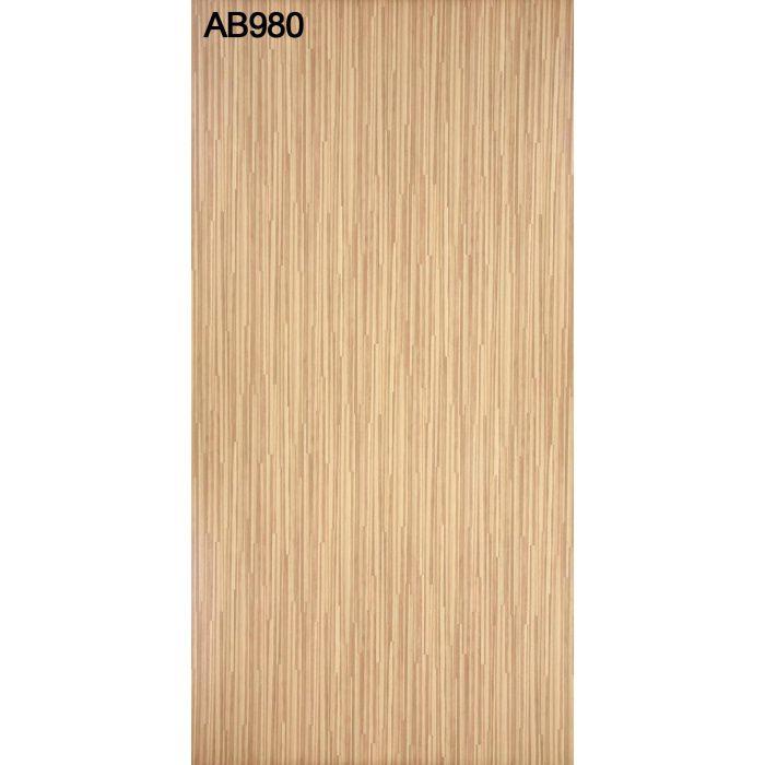 AB980G アルプスカラー 3.0mm 3尺×6尺