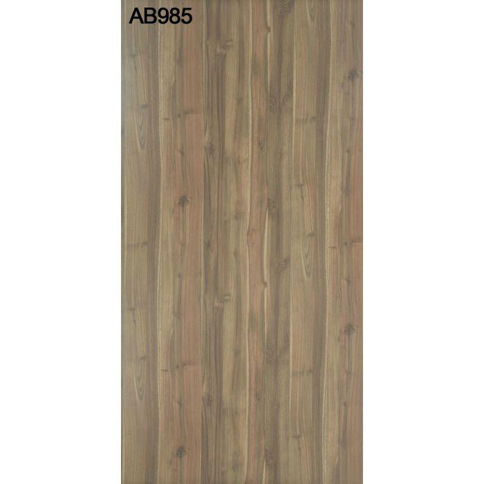 AB985G アルプスカラー 4.0mm 4尺×8尺
