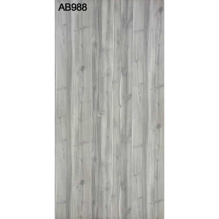 AB988G アルプスカラー 2.5mm 3尺×7尺