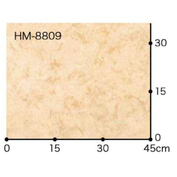 HM-8809 リフォームセレクション クッションフロア オニックス