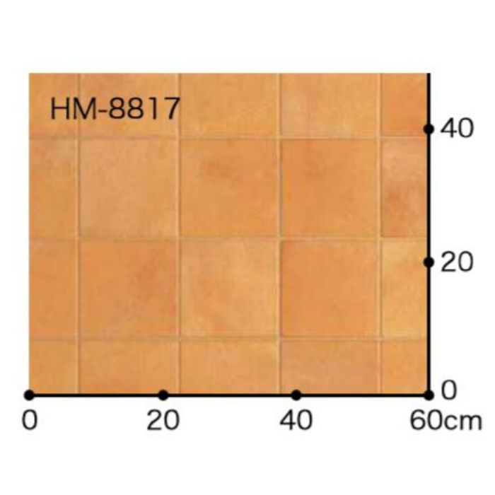 HM-8817 リフォームセレクション クッションフロア テラコッタ