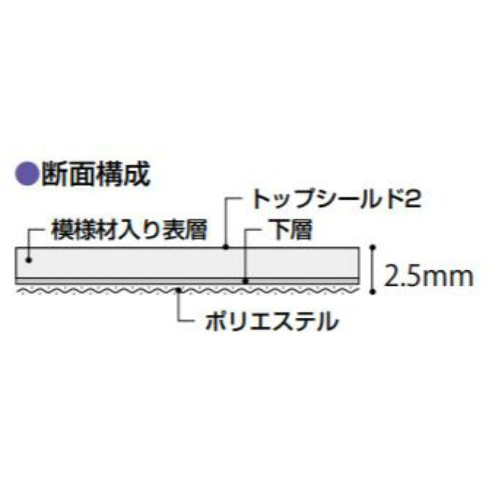 MLT-3718 リノリウム マーモリウム タイル シェード【ウイルス対策品】