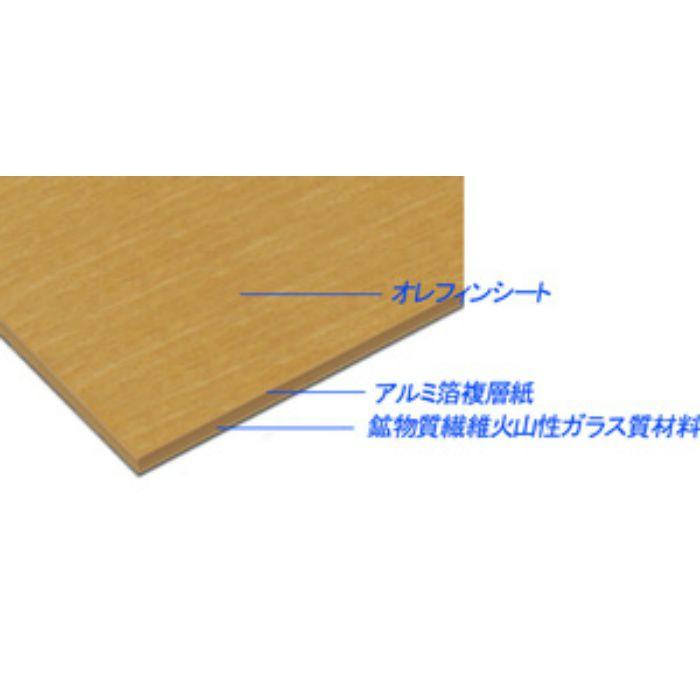 AB017AAR フィアレスアレコ(ラフカット) 3.2mm 4尺×7尺 2枚セット