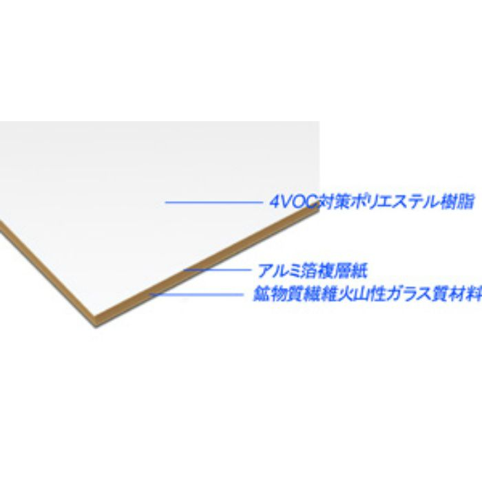 AB141ARM-M フィアレスカラー(ラフカット) 3.2mm 3尺×6尺