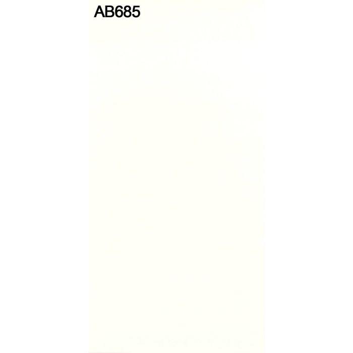 AB685ARM-M フィアレスカラー(ラフカット) 3.2mm 3尺×6尺