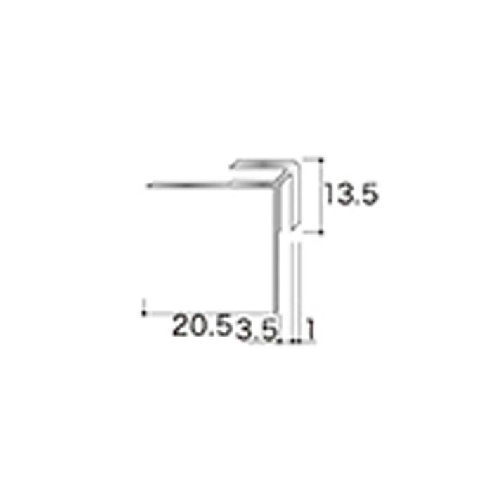 AB10JN アルミジョイナー10(出隅) 3.2mmタイプ 2730mm