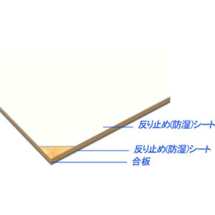 AB1ESR ソリッキー合板 4.0mm 4尺×8尺