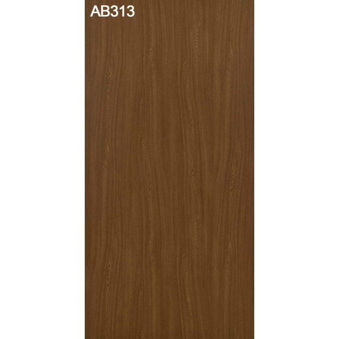 AB313C アルプスメラミン 1.2mm 3尺×6尺