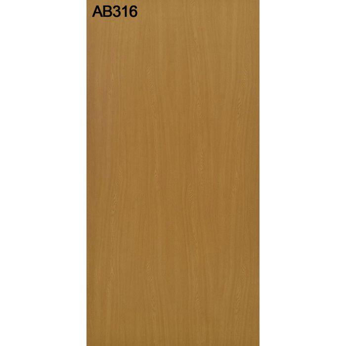 AB316C アルプスメラミン 1.2mm 3尺×6尺